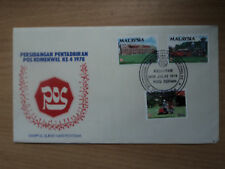 Malaysia 1978 10 Jul FDC 4th Commonwealth Postal Administration Conference, KL