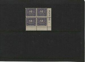 CANADA J12 - MDGNH POSTAGE DUE 1933 - 1934 LR PLATE BLOCK # 1 BOB