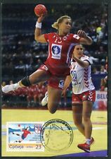 0658 SERBIA 2014 - 65 Years of the Youth Handball team Apatin -Personal Stamp-MC