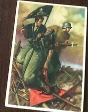 Guards Unposted Printed Collectable Military Postcards