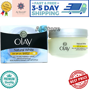 Olay Natural White Cream With Mulberry Leaf Extract 50G Day SPF24 fairness Cream