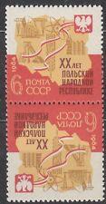 RUSSIA SU 1964 **MNH SC#2900 t-b stamp, 20th anniv. of liberation Poland,