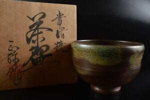 L8026: Japanese Tokoname-ware Green glaze TEA BOWL Green tea tool w/signed box