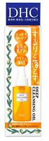 DHC  Deep Cleansing Oil SS 70ml  FreeShipping Japan