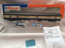 ROCO HO 44750 DB EXPRESS PASSENGER COACH - BOXED