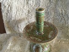 Candleholder Porcelain Green and Gold Asian Themed Made in Japan