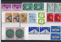 Japan Mint never hinged Stamps pairs Ref 14338