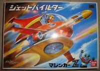 SUPER ROBOT MAZINGER Z JET PILDER PLASTIC KIT BANDAI 1998