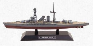 Eaglemoss 1:1100 Imperial Japanese Navy Battleship Mutsu, #EMGC13