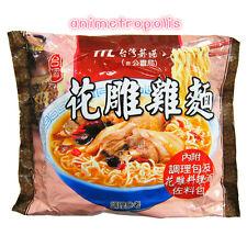 Taiwan Specialty TTL Chicken Flavor Instant Noodles Ramen 200g*3pcs 花雕雞 泡麵 即食麵