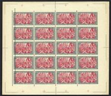 Germany 1900 Variety #4 horiz perf lines missed & 5mm doubled sheet MNH FORGERY