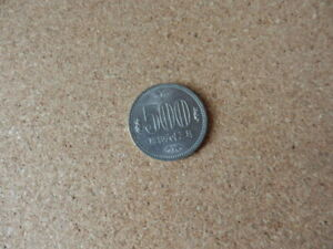 This is a used 500 Yen coin from Japan.