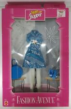 Barbie Fashion Avenue Teen Skipper. Glamour Blue Dress Accessories 1997 Mattel