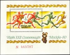 Russia 1980 Olympic Games/Olympics/Athletes/Relay Race/Sports/Bear 1v m/s n12055