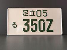 Japan Japanisches JDM Auto Kennzeichen Nummernschild 03-08 NISSAN 350Z 350 Z