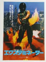 The Exterminator 1980 violence JAPAN CHIRASHI Japanese movie flyer mini poster