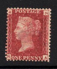 Machine Cancel Pre-Decimal British Victorian Stamps