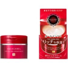 ☀ Shiseido AQUALABEL Special Gel Cream Rich Collagen Hyaluronic Acid 90g Japan ☀