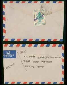 Mayfairstamps Nepal Overprint commercial Airmail Cover wwp79081