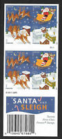 Scott #4715d IMPERFORATE Santa & Sleigh Convertible Booklet of 20, MNH Cat. $40