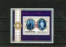 MANAMA 1972 WORLD JAMBOREE JAPAN/BOY SCOUT S/S OVERPRINTED MNH