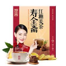 Brown Sugar Ginger Tea Herbal Chinese Tea 中国茶饮 姜汁红糖老姜汤老姜茶 姜母茶 寿全斋 红糖姜茶120g/盒