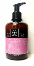 APIVITA INTIMATE CARE Gentle Cleansing Gel Chamomile Propolis Daily Use 300 ml