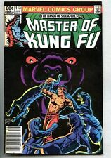 Master of Kung Fu #113-1982 fn- Gene Day Doug Moench