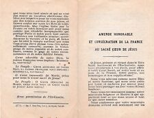 Y242 Ancienne image pieuse  Amende honorable et consécration de la France