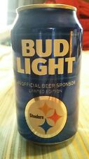 PITTSBURGH STEELERS 2018 BUD LIGHT BEER CAN bottom opened