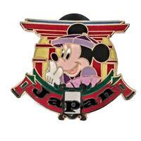 Disney Trading Pin 2010 WDW Minnie Mouse Japan Pavilion Epcot World Showcase