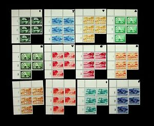 SURINAME AIRMAIL ISSUE MARGINAL 12 BLOCKS OF 5 MNH STAMPS