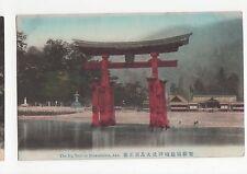Japan, The Big Torii at Itsukushima Aki Postcard, A526