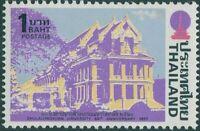 Thailand 1977 SG922 1b Chulalongkorn University MNH