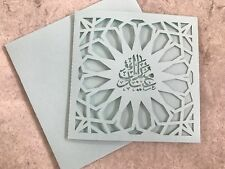 Eid mubarak Laser Cut Greeting Cards Muslim Islamic Festival Ramadan Pack Of 5