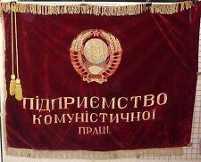 Ukraine Soviet velvet Red Banner Flag LENIN Communist PROPAGANDA USSR