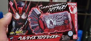 Kamen rider Zero One 01 Driver  Dx Hellrise Progrise Progress Key ProgriseKey