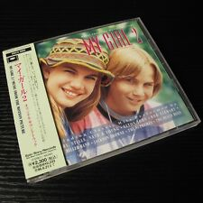My Girl 2: Soundtrack JAPAN CD Mint W/OBI ESCA-5992 #106-4