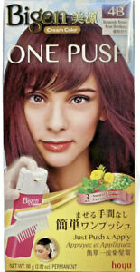 US Seller Bigen One Push #4B Burgundy Brown No Mix Hair Color Covers Gray