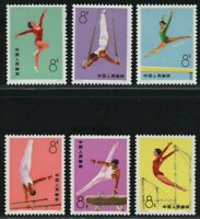 China Stamp 1974 T1 Gymnastics OG