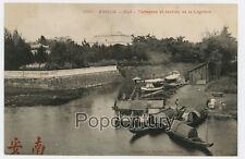 China French Indochina Postcard 1910s Vietnam Annam Terraces de Jardins Legation