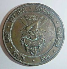 Rare Blank Unnamed - US SPECIAL OPERATIONS - CHALLENGE COIN - Vietnam War - 0904