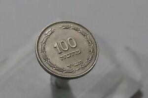 ISRAEL 100 PRUTAH 1954 UTRECHT DIE VERY RARE HIGH GRADE B34 #K610