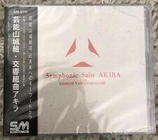 NEW Symphonic Suite AKIRA Original Soundtrack OST CD Anime Yamashiro Shoji