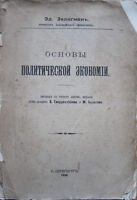 Russian book. Principles of Political Economy. Zeligman, Ed. Petersburg. 1908 ..
