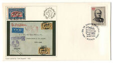 """Argentina 1979 Very Fine FDC """"The Heritage of Postal History Cover Craf Zeppelin"""