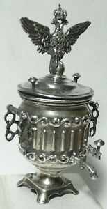 Cup Box Samovar Imperial Russia Moscow 1912 Double Eagle