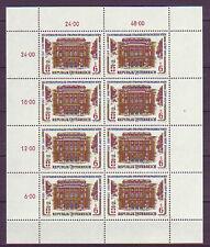 Briefmarken mit Bauwerks österreichische