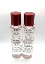 2 x Shiseido Treatment Softner for Normal Combination to Oily Skin 2.5 oz = 5 oz