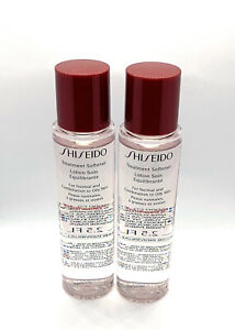 Lot of 2 Shiseido Treatment Softener for Normal Combination to Oily Skin 2.5 oz